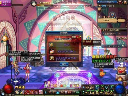 泰拉光改新出光剑紫色修改版现学现用请大家指教一下新开dnf私服