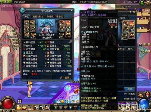 dnfsf哪个好希望韩服账号没有被封的中国玩家能够健康游戏 dnf公益服发布站