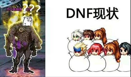 dnfsf发布